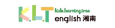 辻堂 K.L.T english 湘南 外国人講師のこども英会話教室 フォニックスが学べるネイティブ英会話教室